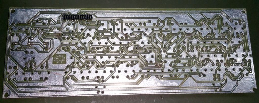 The Keyboard's PCB